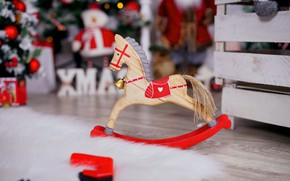 Picture winter, room, horse, holiday, horse, toy, Christmas, floor, New year, fur, tree, box, bell, wooden, …