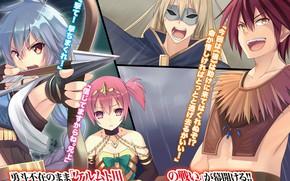 Picture girls, collage, guy, frames, hyakuren no haou to seiyaku no valkyria