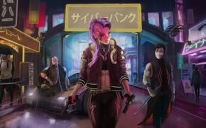 Picture rpg, video game, night city, CD Projekt RED, Cyberpunk 2077, Cyberpunk