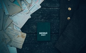Picture retro, overcoat, letters, military ID