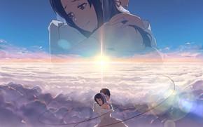 Picture romance, anime, art, hugs, two, Kimi no VA On, Your name