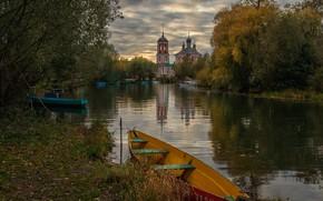 Picture autumn, landscape, clouds, nature, the city, river, boats, Church, Trubezh, Pereslavl-Zalesskiy