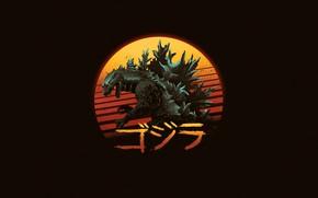 Picture Minimalism, Background, Art, Godzilla, Gull, by Vincenttrinidad, Vincenttrinidad, by Vincent Trinidad, Vincent Trinidad, Rad King, …