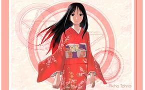 Picture Japanese, spell, priestess, in red, pentagram, black hair, tsukihime, Akiha Tohno