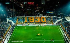 Wallpaper Field, Sport, Football, Top, Russia, Match, Stadium, Olympus, Football club, Spartacus, Football Club, Rostselmash, Rostov, ...