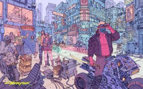 Picture the city, people, cyborgs, residents, Cyberpunk 2077, Cyberpunk 2077