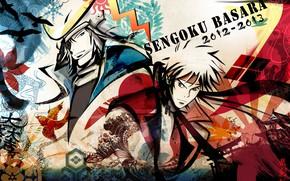 Picture background, patterns, art, guys, Sengoku Basara, The Era Of Unrest