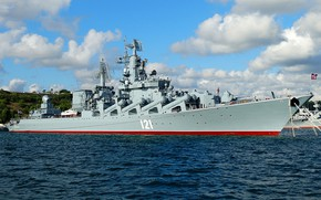 Wallpaper Moscow, cruiser, rocket, the black sea fleet, guards, the project 1164