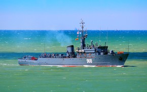 Picture sea, The black sea, minesweeper, project 266m, Vice Admiral Zakhar'in