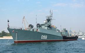 Picture ship, anti-submarine, small, Aleksandrovac