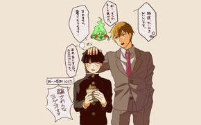 Picture the conversation, teacher, student, Mob Psycho 100, Mob psycho 100