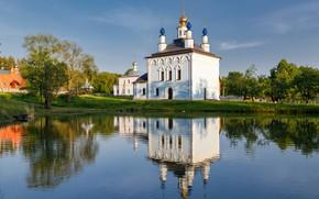 Picture landscape, the city, pond, reflection, Church, the monastery, Ilya Garbuzov, Белёв, Свято-Введенская Жабынская Макарьевская пустынь