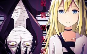 Picture anime, two, Angel bloodshed, Satsuriku no Tenshi