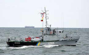 "Picture Sea, Ship, Ukraine, The Ukrainian Navy, Henichesk (U360), Road trawler, Project 1258 (code ""Emery"")"