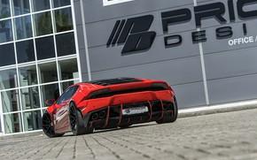 Picture Lamborghini, rear view, 2018, Widebody, Prior-Design, Huracan, PDLP610WB, Aerodynamik-Kit