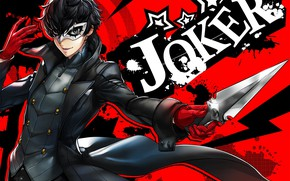 Picture anime, art, guy, Persona