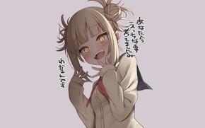 Picture girl, Boku no Hero Academy, Toga Himiko, My Hero Academy, Pixiv Id 1670478