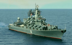 Picture the project 1164, The Vikings, guards missile cruiser, cipher Atlant