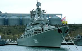Picture cruiser, rocket, cipher Atlant, Marshal Ustinov