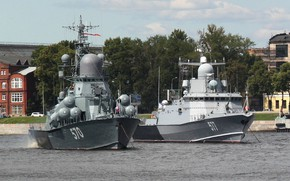 Picture ships, small, rocket