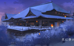 Picture snow, castle, Japan, lights, twilight, winter evening, terrace, by Sun Yimeng