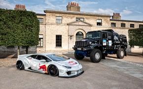 Picture Auto, Lamborghini, Sport, Machine, Truck, Master, 007, Supercar, Kamaz, Rally, KAMAZ-master, KAMAZ, Sport, Sports car, …
