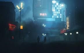 Picture Night, The city, Neon, People, Rain, Style, City, Fantasy, Art, Style, Night, Fiction, Rain, Lighting, …