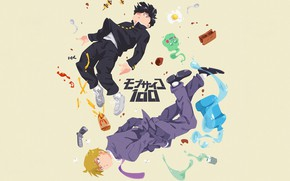 Picture power, two, fly, levitation, Mob Psycho 100, Kageyama Shigeo, Reigate Arataka, Mob Psycho 100