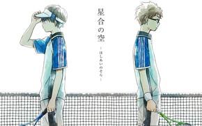Picture mesh, sport, guys, tennis