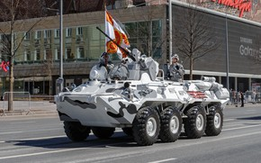 Picture flag, Victory Parade, THE BTR-82A, Armor, The winter version of the camouflage