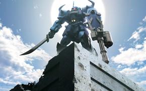 Picture roof, the building, robot, sword, machine gun, Mobile Suit Gundam