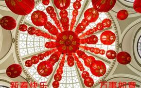 Picture lanterns, Japanese motifs, red lanterns