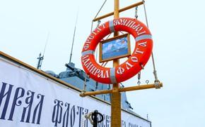 Picture Navy, frigate, Admiral Gorshkov