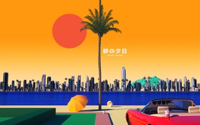 Picture Sunset, The sun, Beach, Music, The city, Palma, Machine, Style, 80s, Style, Rendering, Illustration, Pepsi, …