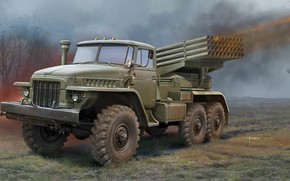 Picture trees, Shooting, MLRS, BM-21, caliber 122 mm