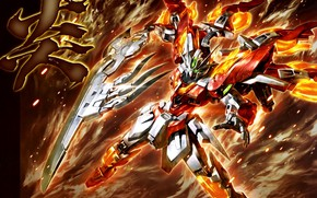 Picture weapons, fire, flame, robot, Mobile Suit Gundam