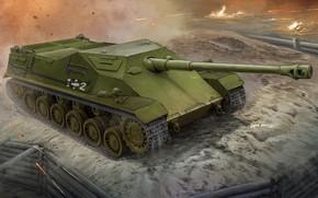 Picture prototype, sau, Vincent Wai, Tank fighter, Hungary, 44M Tas, Rohamloveg