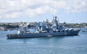 Picture Moscow, cruiser, rocket, the project 1164