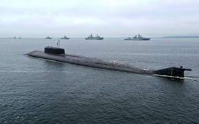 Picture submarine, Omsk, the project 949A