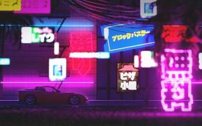 Picture Auto, Music, The city, Corvette, Chevrolet, Neon, Machine, Style, 80s, Chevrolet Corvette, Style, Neon, Illustration, …