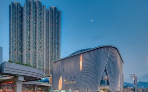 Picture the moon, the building, construction, architecture, Xiqu Theatre - Hong Kong