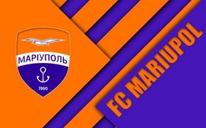 Picture wallpaper, sport, logo, football, Ukrainian Premier League, Mariupol