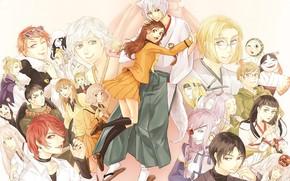 Picture characters, Kamisaa The Hajimemashita, Very nice God