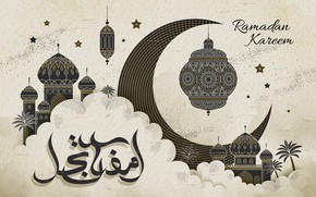 Picture clouds, the city, a month, religion, Ramadan