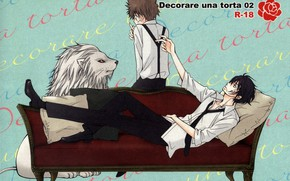 Picture Leo, guys, Katekyo Hitman Reborn, Teacher mafia Reborn, Sawada Tsuyoshi, Senses