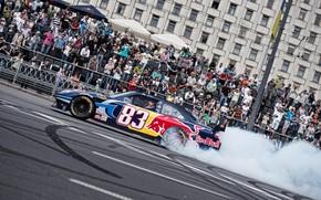Picture Smoke, Ukraine, Kiev, NASCAR, Red bull, Red bull showrun