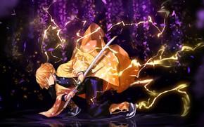 Picture Anime, online, Demon Slayer Kimetsu no Yaiba, Kimetsu no Yaiba, Blade of Demon Destruction, The …