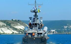 Picture boat, rocket, Ivanovets