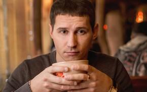 Picture Coffee, Male, Comfort, Dima Noname
