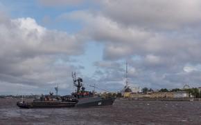 Picture ship, parade, anti-submarine, small, Onega